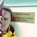 Антон Борисов фото #33