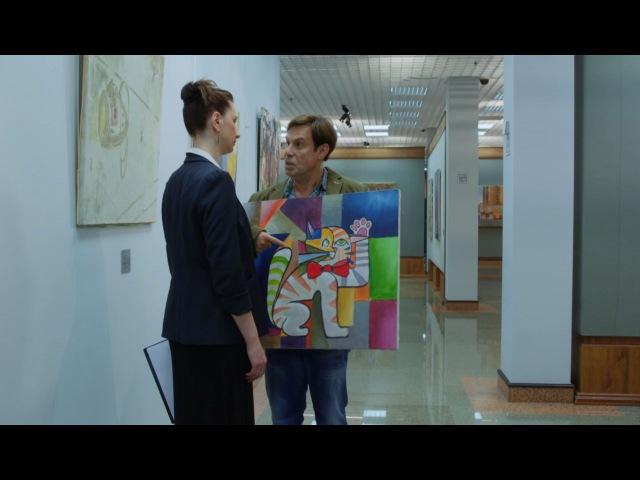 Филфак: Кот-гей из сериала Филфак смотреть бесплатно видео онлайн.