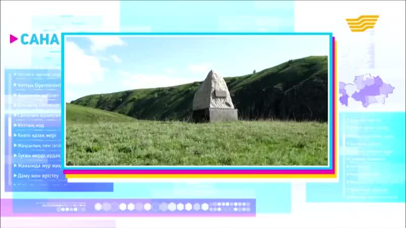 Алматы облысының ТОП 5 киелі жерлері