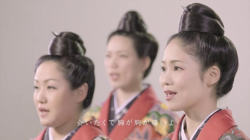 Nēnēs (ネーネーズ) - Waka Natsu Jintōyō ~若夏ジントーヨー~
