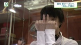 180914 News Watch 9 (with English channel)