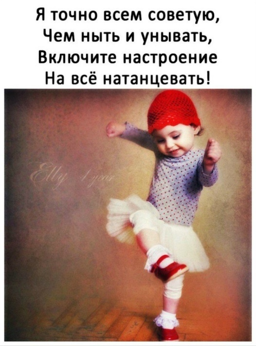 https://pp.userapi.com/c7007/v7007518/3adad/UIXNHw8Swtw.jpg
