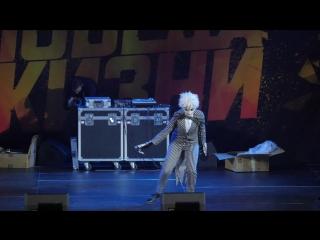 1.9.16. Silver Whail (Москва) Spirited Away - Кошмар перед Рождеством, Джек Скеллингтон