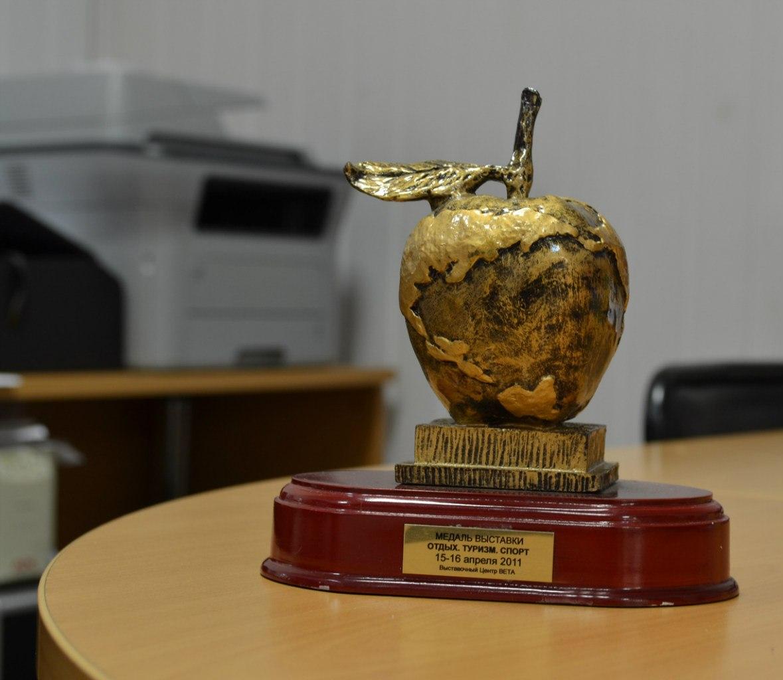 Медаль выставки отдых туризм 2011
