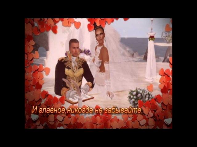 Wedding anniversary.Succuba Ruslan.