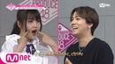 ENG sub PRODUCE48 48스페셜 ′연습생들의 소리를 찾아서 ☆′ 보컬 기초 클래스 180831 EP 12