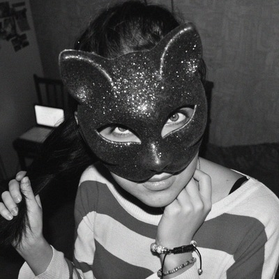 Анастасия Мисюра, 26 апреля , Днепропетровск, id15300001