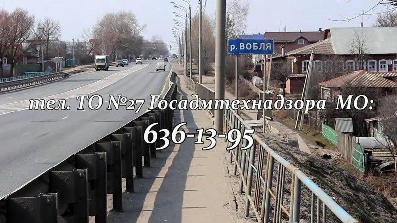 Пешеходный мост через реку Вобля отремонтировали по требованию Госадмтехнадзора