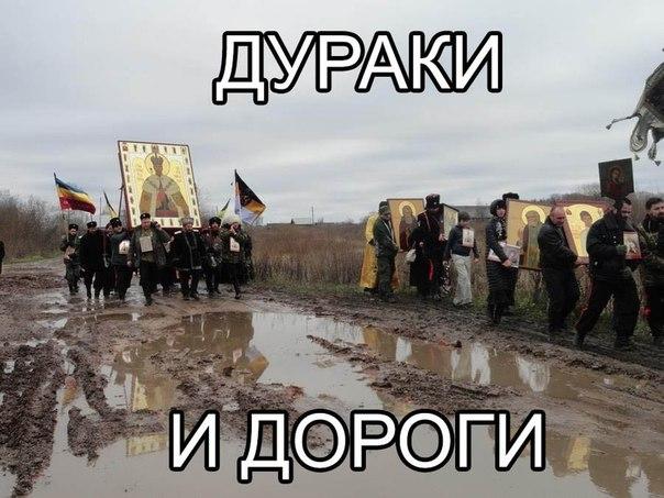 В Киеве на вокзале снесли все киоски и латают дыры на дорогах - Цензор.НЕТ 8574