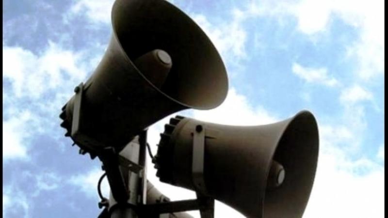 1 октября в Чувашии пройдет проверка региональной системы централизованного оповещения населения