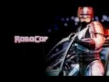 Робокоп / Робот-полицейский / RoboCop. 1987. 1080p Перевод Петр Карцев. VHS