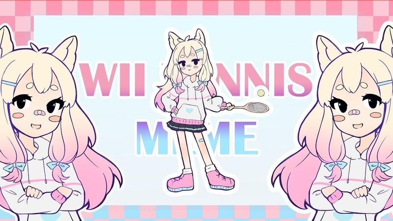 WII TENNIS / MEME