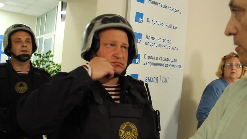 Жесть в Налоговой Черногорска!