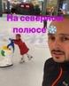 Otec_nikolay_ video