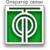 "ООО ""Трансфер"""