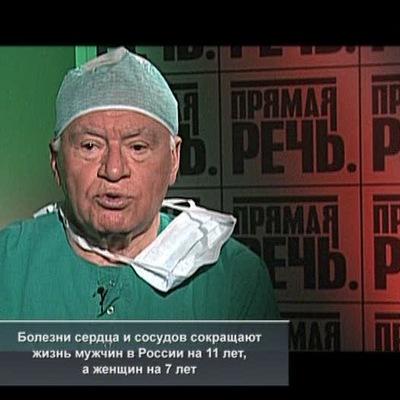 Андрей Сенников, 5 июля 1977, Екатеринбург, id206344516
