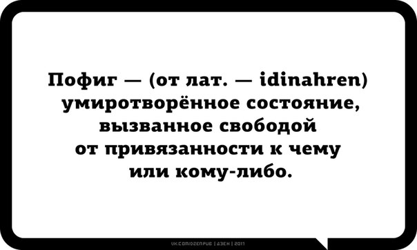 https://pp.userapi.com/c824203/v824203472/25411/qNFquBs2kkE.jpg