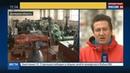 Новости на Россия 24 • ДНР и ЛНР грозят Украине санкциями, если она не снимет транспортную блокаду