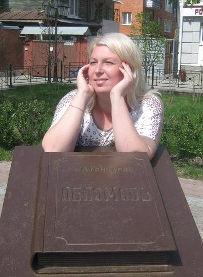Наталья Бушмакина, 13 октября , Агрыз, id151066456