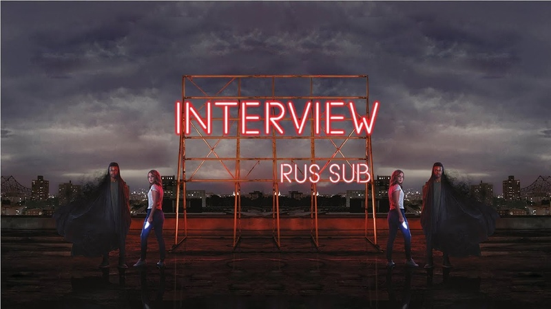 SHIELD SUBS Интервью Оливии Холт и Обри Джозефа о сцене на кладбище Русские Субтитры