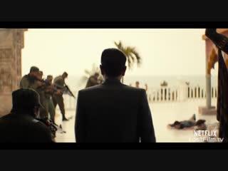 Озвученный трейлер сериала Барыги Мексика