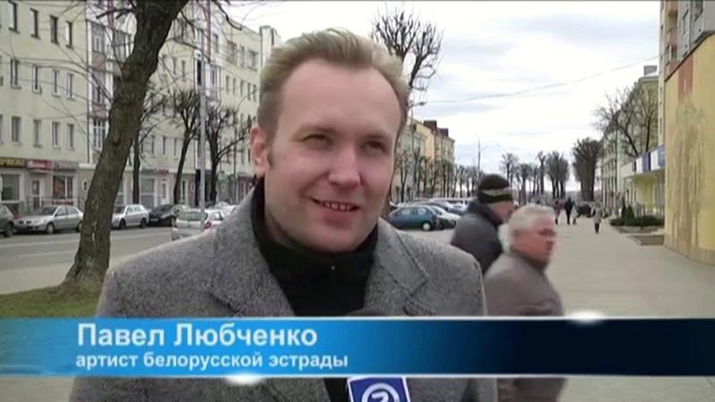 Goog News TV2 Mogilev Днепр STARS 10 лет