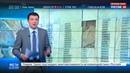 Новости на Россия 24 • В Омской области яму на дороге засыпали обломками воинского мемориала