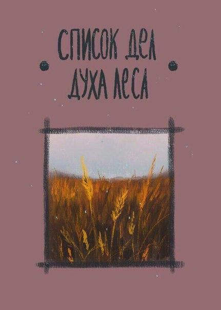Фото №456283500 со страницы Катерины Мироновой