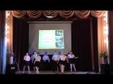 Выступление в ВОГ - Мы маленькие дети