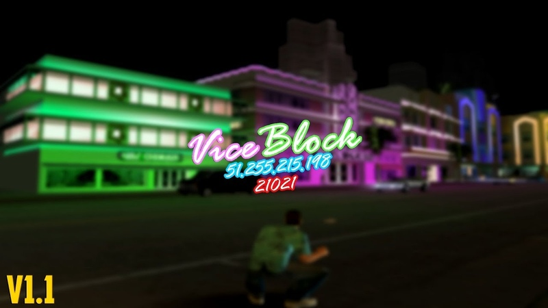 Обновление v1.1 Сервера ViceBlock! УЖЕ СКОРО!
