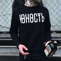 Максим Верховный, Чита - фото №2