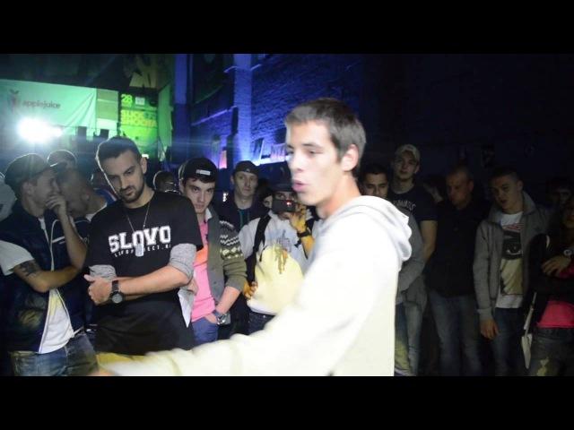 SLOVO - сезон 3, раунд 1. Ворабей vs. Карантин.