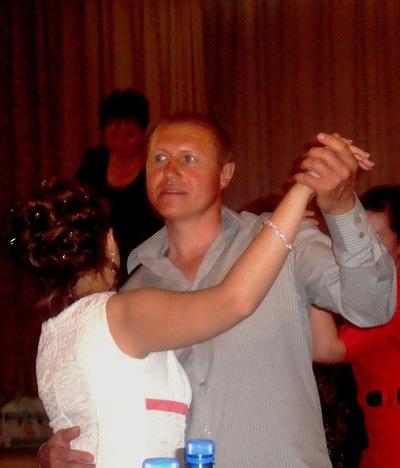 Маришка Сироткина, 29 июля 1994, Запорожье, id123528710