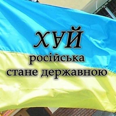 Руслан Рапінчук, 24 ноября 1988, Львов, id158134337