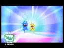 «Дружные мопсы» на Канале Disney!