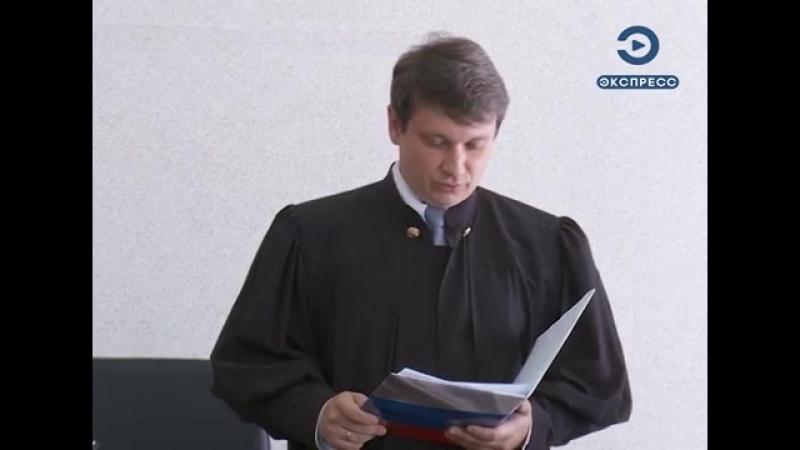 Экс депутат Георгий Тюрин получил реальный срок