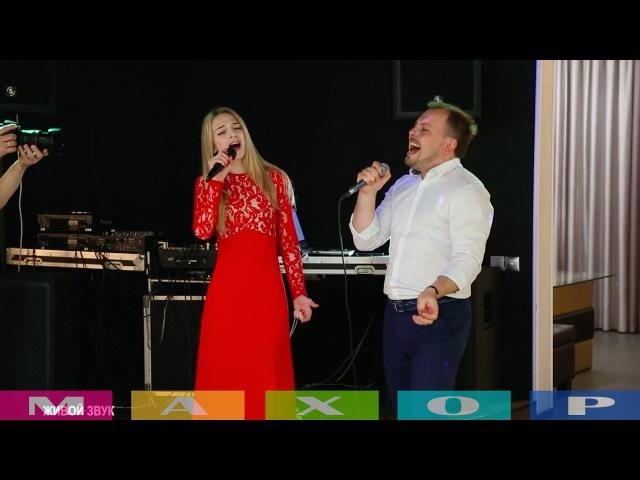 Поёт дочка Губина)