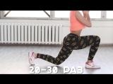 Workout butt.Как накачать ягодицы. Качаем попу дома.Быстрое прокачивание ягодиц.How to Get a BIGGER ASS.Fitness 2017