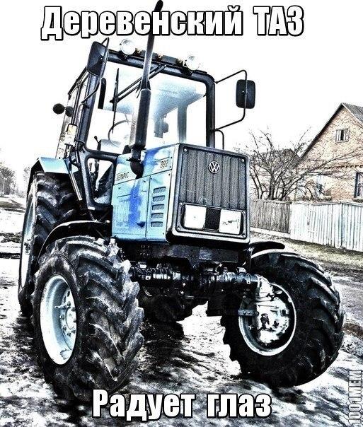 Мтз 82 1 навесное сельскохозяйственное оборудование