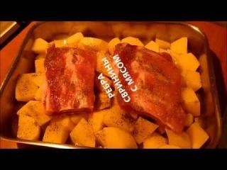 Картошка с Мясом в Духовке Просто Вкусно Быстро
