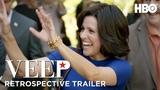 Veep Retrospective Trailer (2019) ft. Julia Louis-Dreyfus HBO