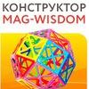 Магнитный конструктор Mag-Wisdom, Magical Magnet
