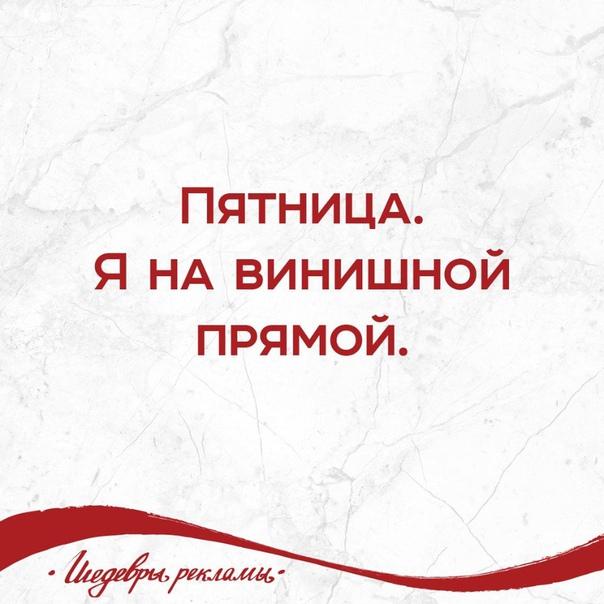 Фото №456390271 со страницы Александры Лапутиной