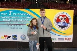 I Taekwondo Championships