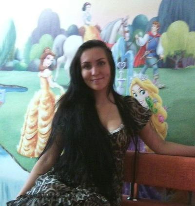 Виктория Перминова, 18 июня , Киров, id138492222