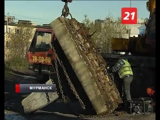 ТВ21 - ДЕМОНТАЖ СТЕЛЫ (08.10.2018) - ВАНДАЛИЗМ