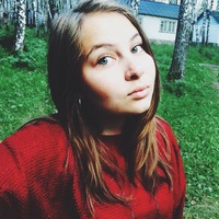 Алина Хасбутдинова