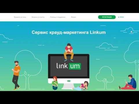 Инструкция по размещению крауд-ссылок » Freewka.com - Смотреть онлайн в хорощем качестве