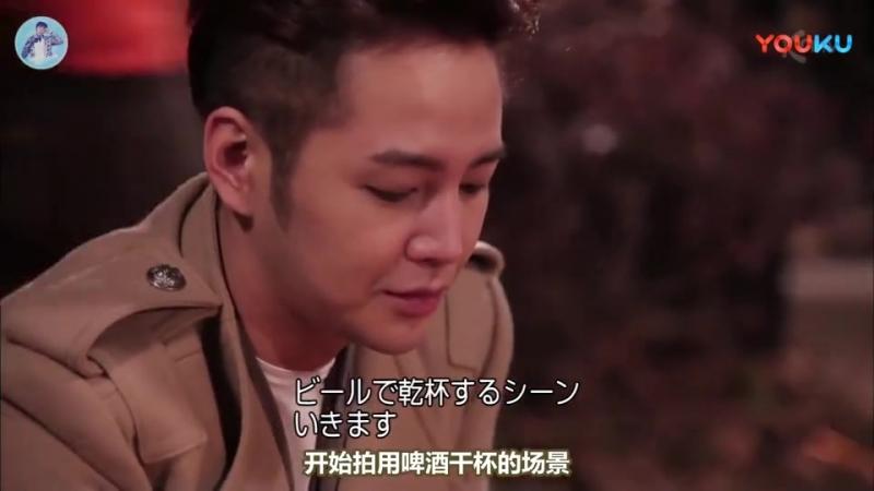 Чанг Гын Сок на съёмках дорамы «Beautiful Man» фильм 3й, часть3