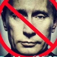 Гройсман подписал обращение Рады к демократическим странам мира о персональных санкциях против Путина - Цензор.НЕТ 6853